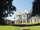 Здание школы Embassy Summer London Kingswood Hall