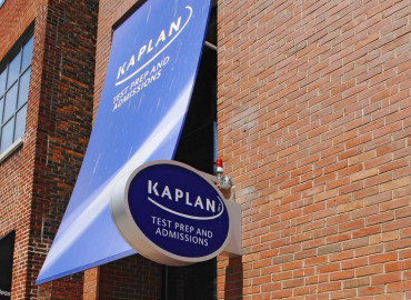 Здание школы Kaplan International College Boston – Harvard Square