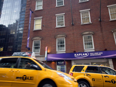 Здание школы Kaplan International College New York – Midtown