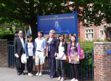 Студенты Collyer's College