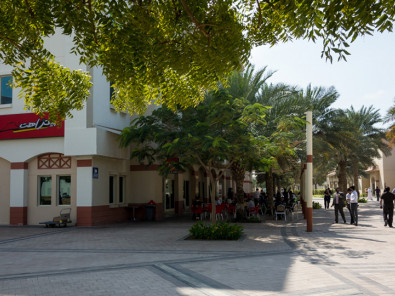 Кампус Middlesex University Dubai
